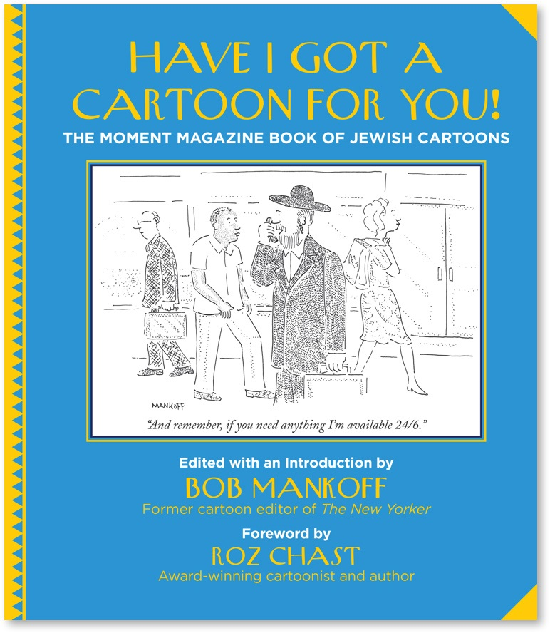 have I got a cartoon for you book cover